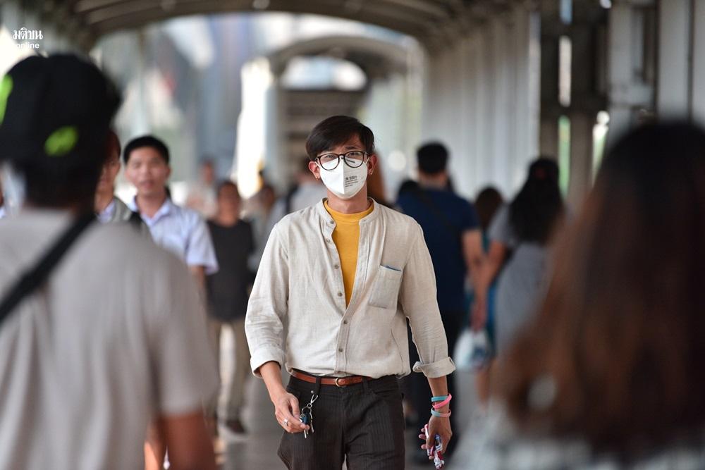 อากาศที่เป็นมลพิษ